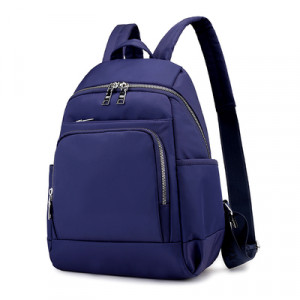 Рюкзак арт Р511, цвет:темно-синий
