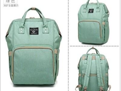 Рюкзак для мамы арт Р351, зеленая мята