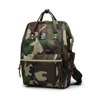 Рюкзак арт Р353,камуфляж зеленый