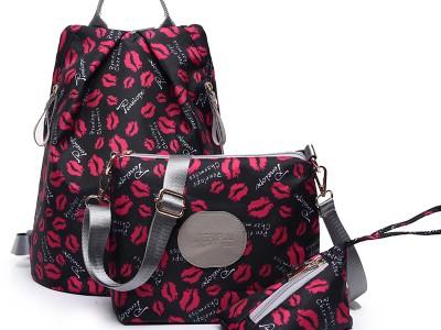 Рюкзак набор из 3 предметов арт Р175, черные губы