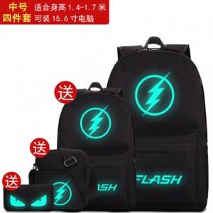 Набор рюкзак из 4 предметов арт Р265 Flashman