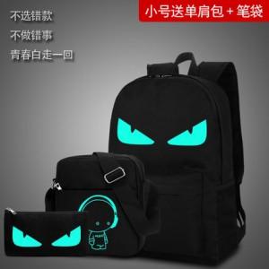 Набор рюкзак из 3 предметов арт Р172 обновленный Дьявол
