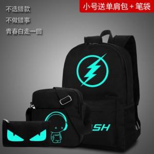 Набор рюкзак из 3 предметов арт Р172 обновленный Фонарик