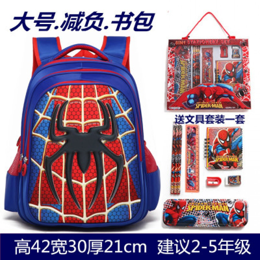 Рюкзак арт Р306 синий человек паук