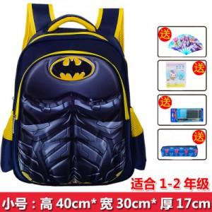 Рюкзак арт Р308 Бэтмен