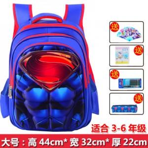 Рюкзак арт Р308  Супермен