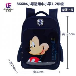 Рюкзак арт Р309 темно-синий