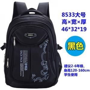 Рюкзак арт Р310 черный