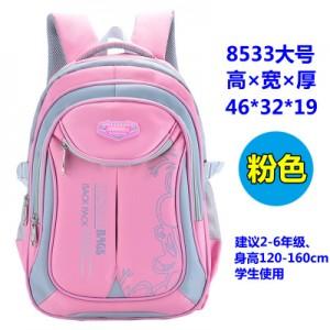 Рюкзак арт Р310 светло-розовый