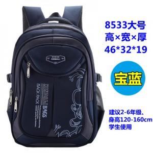 Рюкзак арт Р310 темно-синий