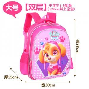 Рюкзак арт Р317 розовая собака