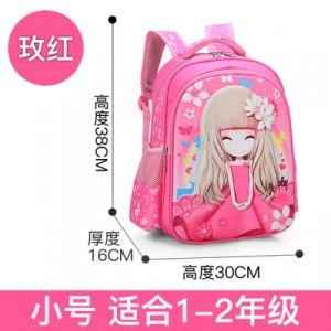 Рюкзак арт Р320 розовый