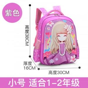 Рюкзак арт Р320 фиолетовый