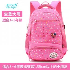 Рюкзак арт Р325 2617 светло-розовый