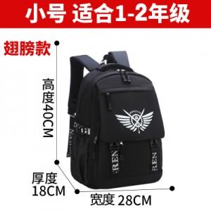 Рюкзак арт Р336 крылья, маленький