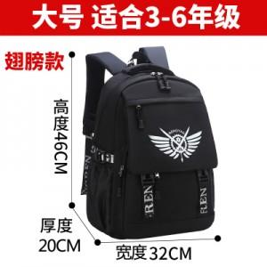 Рюкзак арт Р336 крылья, большой