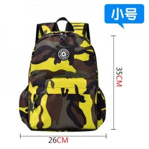 Рюкзак арт Р205 камуфляж желтый