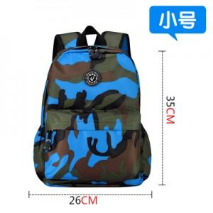 Рюкзак арт Р205 камуфляж синий