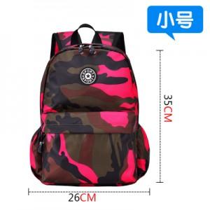 Рюкзак арт Р205 камуфляж розовый