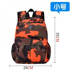 Рюкзак арт Р205 камуфляж оранжевый