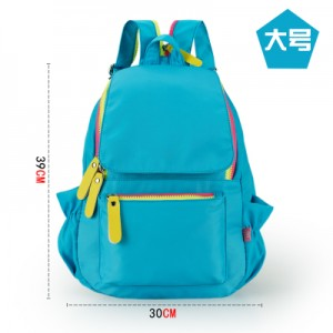 Рюкзак арт Р206 Cyan большой
