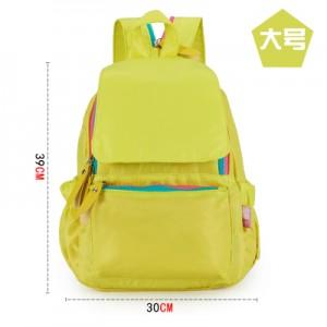 Рюкзак арт Р206 Желтый большой