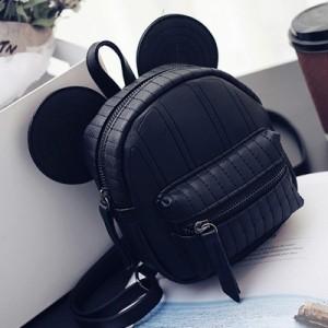 Рюкзак арт Р208 черный